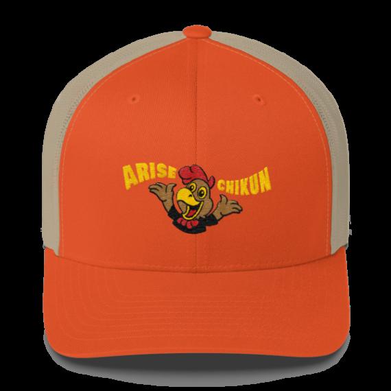 Litecoin hat - Arise Chikun! – Retro Trucker Cap - Rustic Orange/Khaki